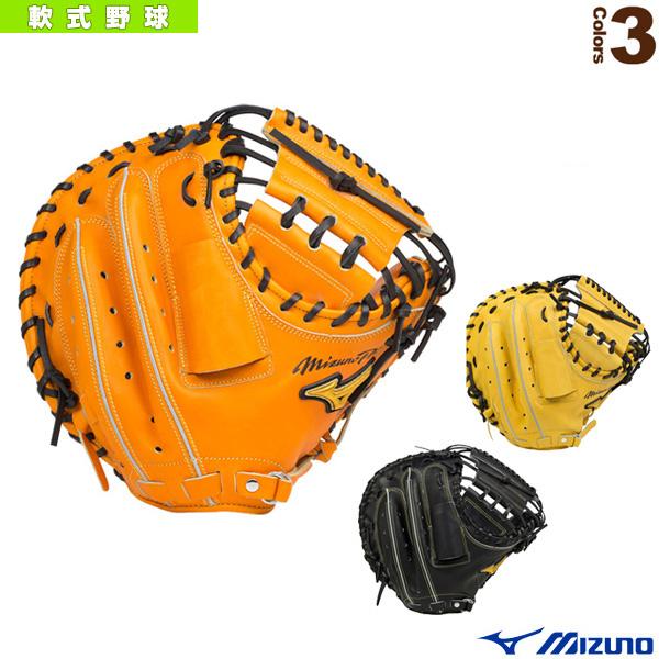 ミズノプロ フィンガーコアテクノロジー/軟式・捕手用ミット/HG-3型(1AJCR16000)『軟式野球 グローブ ミズノ』