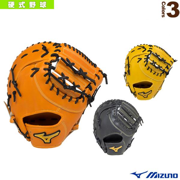 ミズノプロ フィンガーコアテクノロジー/硬式・一塁手用ミット/阿部型(1AJFH16000)『野球 グローブ ミズノ』