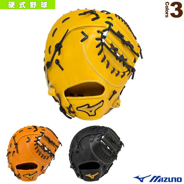ミズノプロ フィンガーコアテクノロジー/硬式・一塁手用ミット/ST型(1AJFH16010)『野球 グローブ ミズノ』