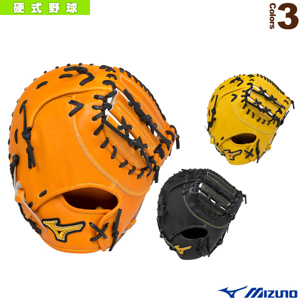 ミズノプロ フィンガーコアテクノロジー/硬式・一塁手用ミット/CB型(1AJFH16020)『野球 グローブ ミズノ』