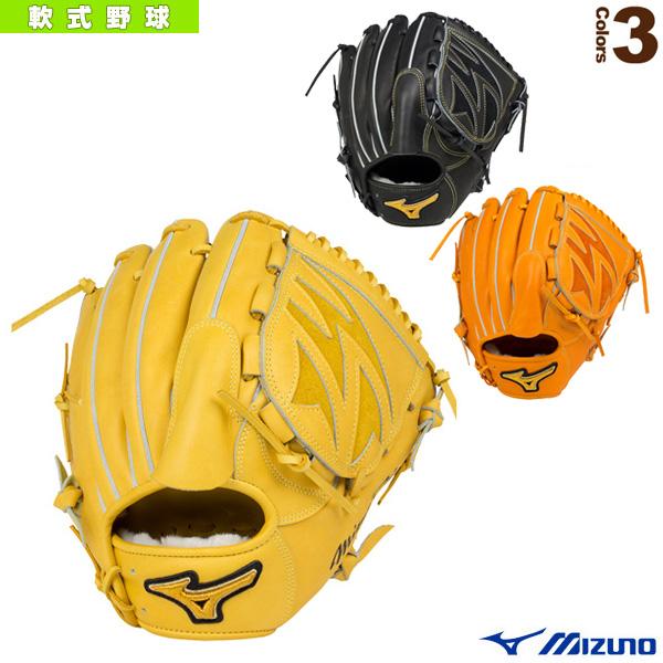 ミズノプロ フィンガーコアテクノロジー/軟式・投手用グラブ/タイト設計・ヨコ型タイプ(1AJGR16051)『軟式野球 グローブ ミズノ』