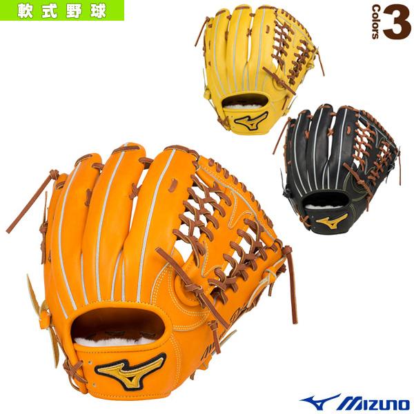 ミズノプロ フィンガーコアテクノロジー/軟式・外野手用グラブ/タイト設計タイプ(1AJGR16057)『軟式野球 グローブ ミズノ』
