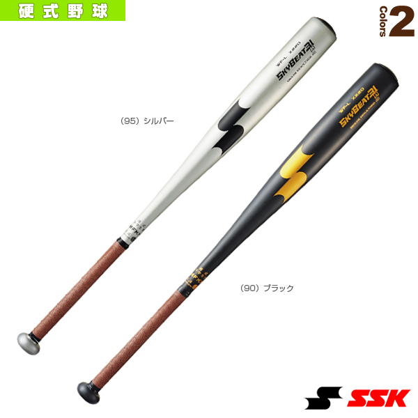 SKYBEAT31K/スカイビート31K WF-L JH/中学硬式金属製バット(SBK31JH16)『野球 バット エスエスケイ』