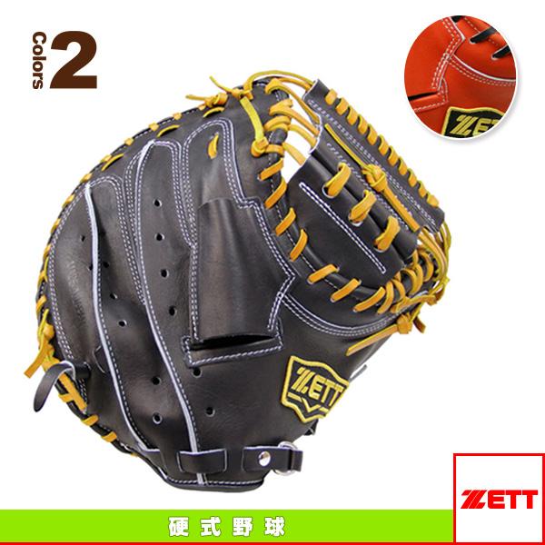 Steer Hide/ステアハイドシリーズ/硬式ミット/捕手用(BPCB19812)『野球 グローブ ゼット』