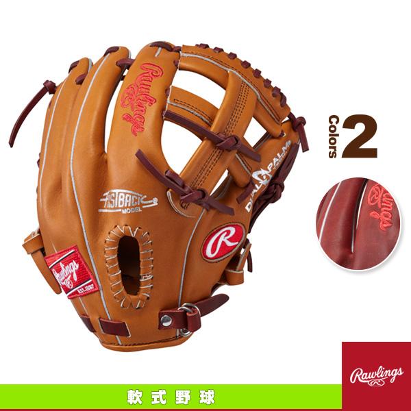"""供HOH DP/軟式用手套/全能使用的(GR7HD44L)""""软式棒球手套低RINGS"""""""