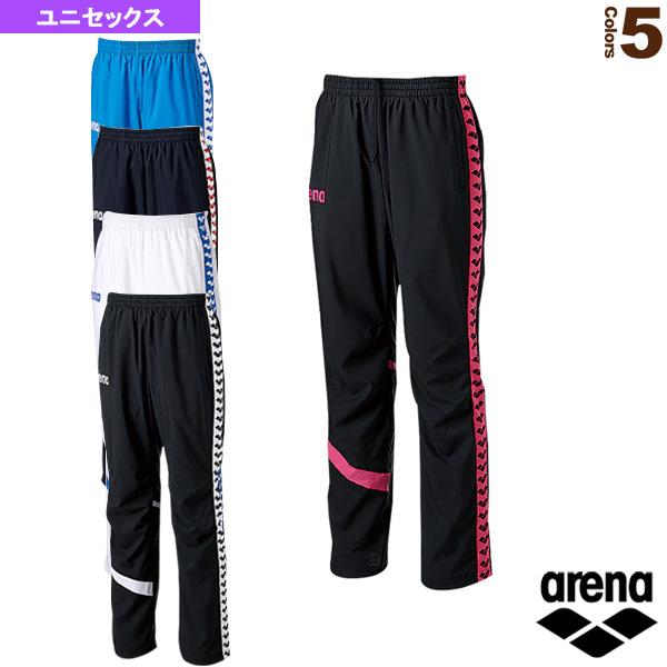 ウィンドロングパンツ/ユニセックス(ARN-6301P)『オールスポーツ ウェア(メンズ/ユニ) アリーナ』