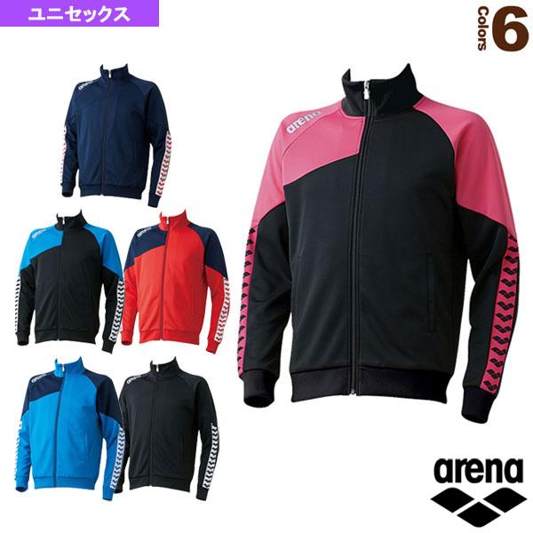 ジャージジャケット/ユニセックス(ARN-6320)『オールスポーツ ウェア(メンズ/ユニ) アリーナ』