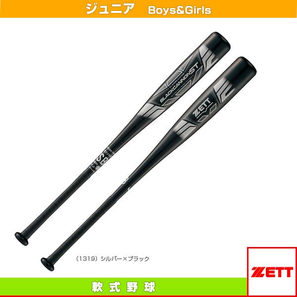 ブラックキャノンST/少年軟式FRP製バット(BCT71776/71778/71780)『軟式野球 バット ゼット』