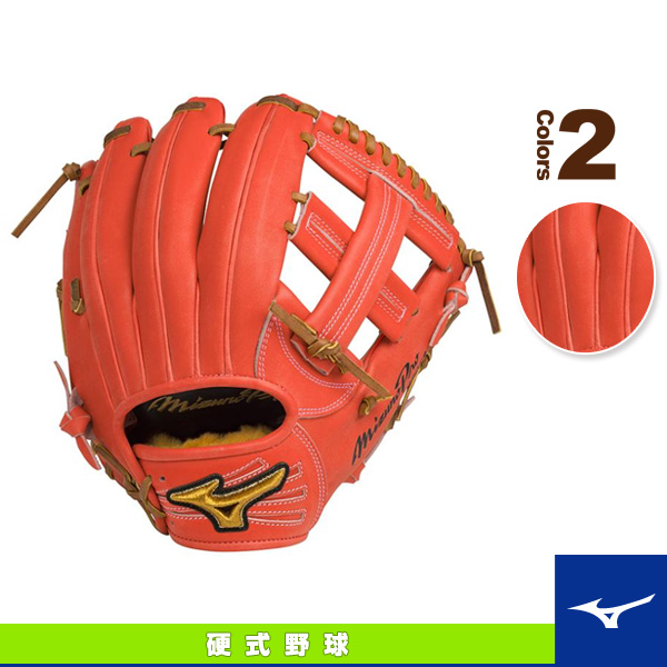 ミズノプロ/ブランドアンバサダーモデル/硬式用グラブ/K型(1AJGH17933)『野球 グローブ ミズノ』