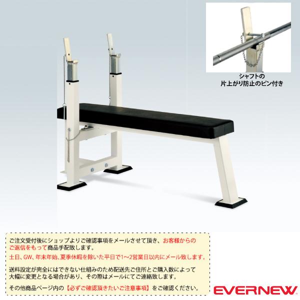 [送料別途]ベンチプレススーパー2(ETB697)『オールスポーツ トレーニング用品 エバニュー』
