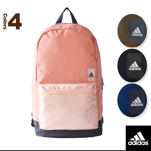 42b6d62b4dac adidas adi classic backpack bag huge selection of f89bd 5d02a ...