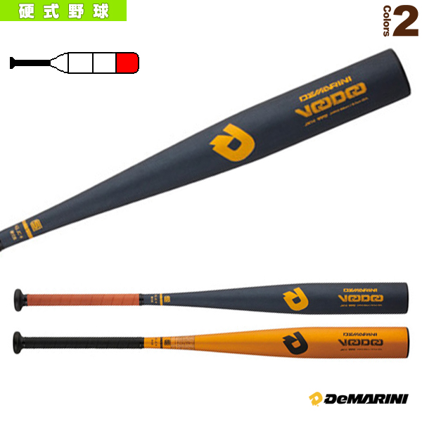 ディマリニ/ヴードゥ/一般硬式用バット(WTDXJHRVO)『野球 バット ディマリニ(DeMARINI)』