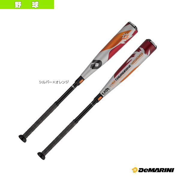 ディマリニ/ヴードゥ/リトルリーグ用バット(WTDXJLRUD)『野球 バット ディマリニ(DeMARINI)』トップバランス