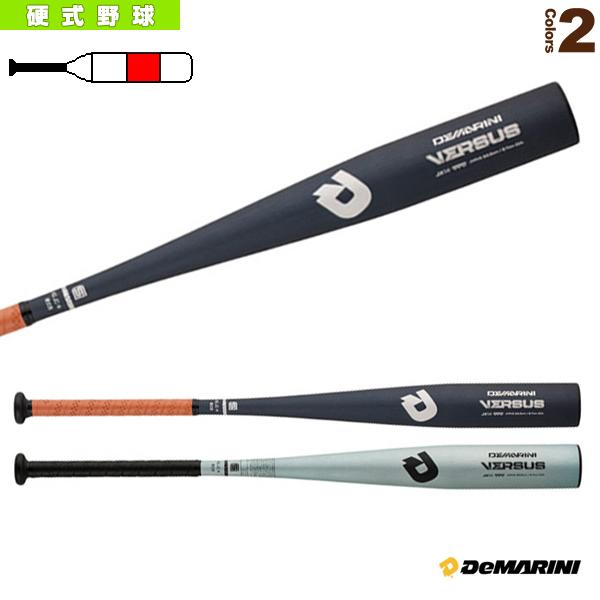 ディマリニ/ヴァーサス/一般硬式用バット(WTDXJHRVE)『野球 バット ディマリニ(DeMARINI)』