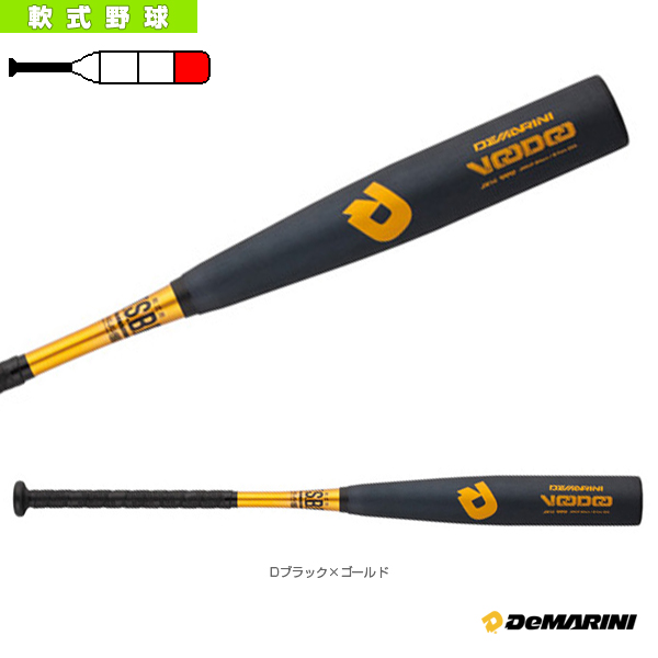 ディマリニ/ヴードゥ/一般軟式用バット(WTDXJRRVP)『軟式野球 バット ディマリニ(DeMARINI)』
