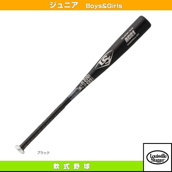 ルイスビル AC21/少年軟式用バット(WTLJJR18A)『軟式野球 バット ルイスビルスラッガー』