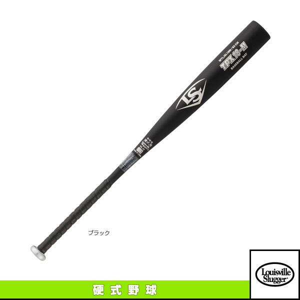 ルイスビル TPX 18-M/中学硬式用バット(WTLJSL18M)『野球 バット ルイスビルスラッガー』