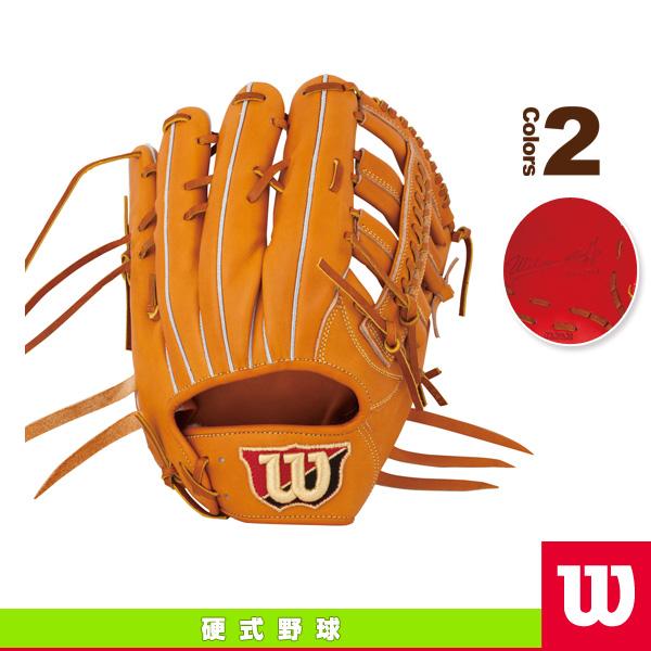 Wilson Staff/硬式用グラブ/外野手用(WTAHWR8SD)『野球 グローブ ウィルソン』