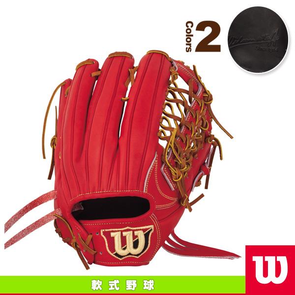 Willson Staff DUAL/軟式用グラブ/外野手用(WTARWRD7G)『軟式野球 グローブ ウィルソン』