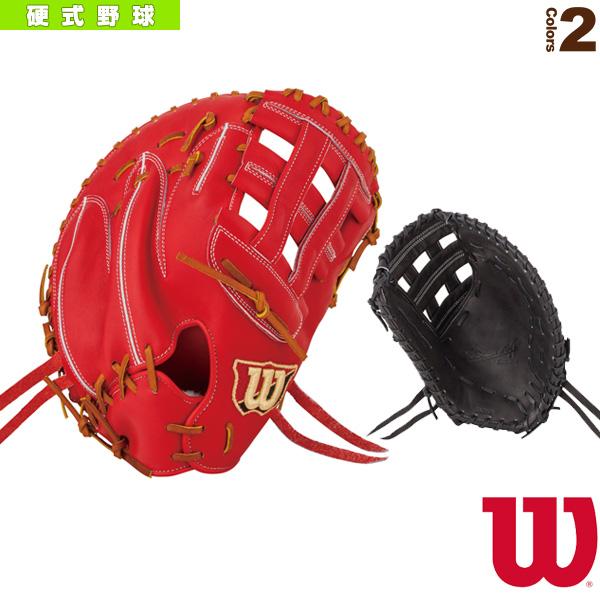 Wilson Staff/硬式用グラブミット/一塁手用(WTAHWR36D)『野球 グローブ ウィルソン』
