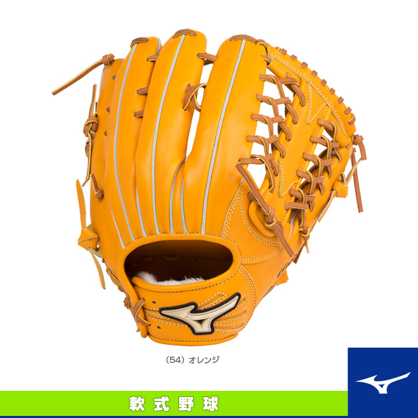 グローバルエリート ゴールデンエイジ/軟式・外野手用グラブ/限定カラー(1AJGY16007)『軟式野球 グローブ ミズノ』