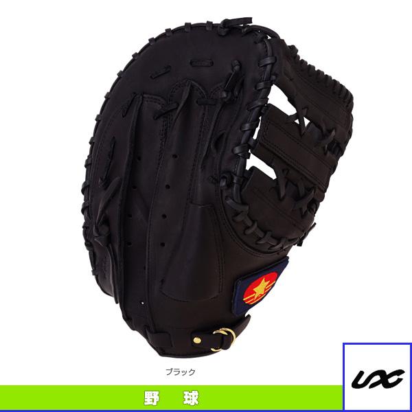 ソフト用ファーストミット(BF80-67)『野球 グローブ ユニックス』