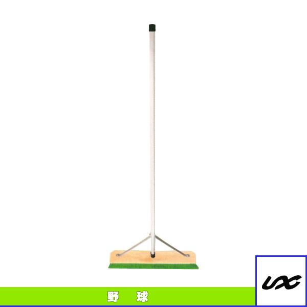e-コンビ3本セット(BX78-92)『野球 グランド用品 ユニックス』