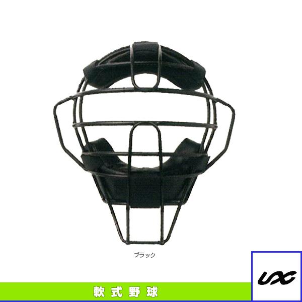 球審用マスク/ハイグレードモデル/軟式用(BX83-82)   『野球 グランド用品 ユニックス』