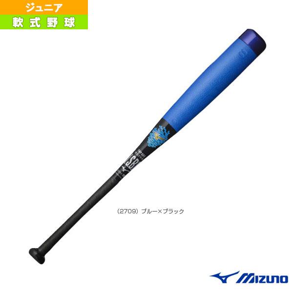 【ラッキーシール対象】ZETT(ゼット)野球&ソフト野球バット(少年軟式野球用 金属バット) グランドヒーロー 74cmBAT74874シルバー