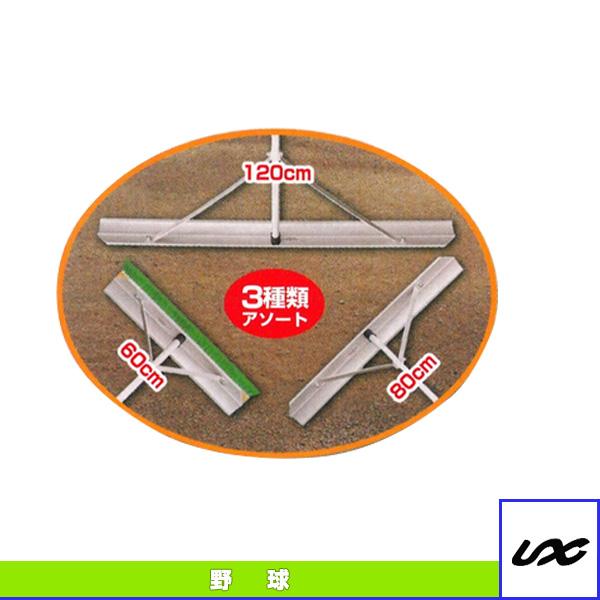 アルミレーキ3サイズアソートセット(BX78-83)『野球 グランド用品 ユニックス』