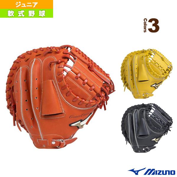 グローバルエリートRG/ミット革命/少年軟式・捕手用ミット/C-7型(1AJCY18300)『軟式野球 グローブ ミズノ』