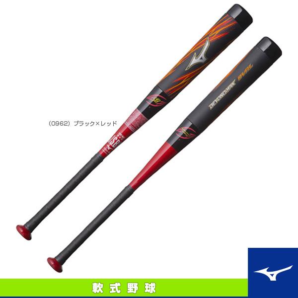ビヨンドマックス オーバル/82cm/平均670g/軟式用FRP製バット(1CJBR13782)『軟式野球 バット ミズノ』