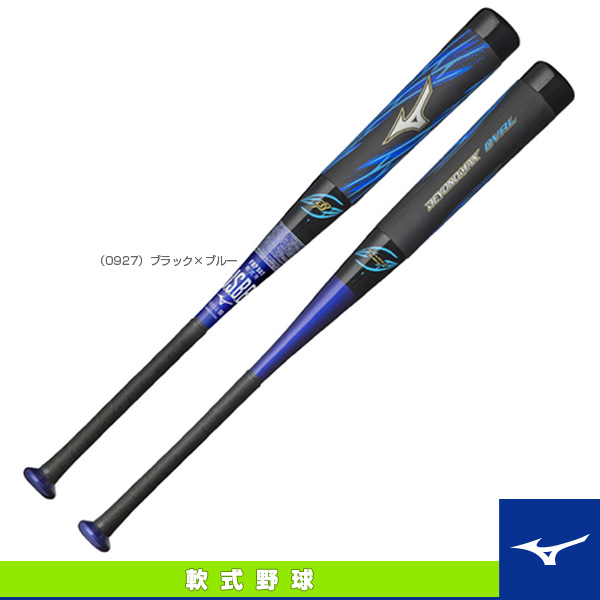 ビヨンドマックス オーバル/83cm/平均680g/軟式用FRP製バット(1CJBR13783)『軟式野球 バット ミズノ』