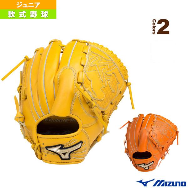 グローバルエリートRG/ブランドアンバサダー/前田健太モデル/少年軟式用グラブ(1AJGY18101)『軟式野球 グローブ ミズノ』