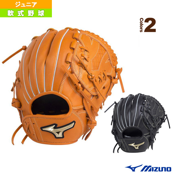 グローバルエリート/UMIX/少年軟式・U3(投手×内野×外野)用グラブ/Mサイズ(1AJGY18410)『軟式野球 グローブ ミズノ』