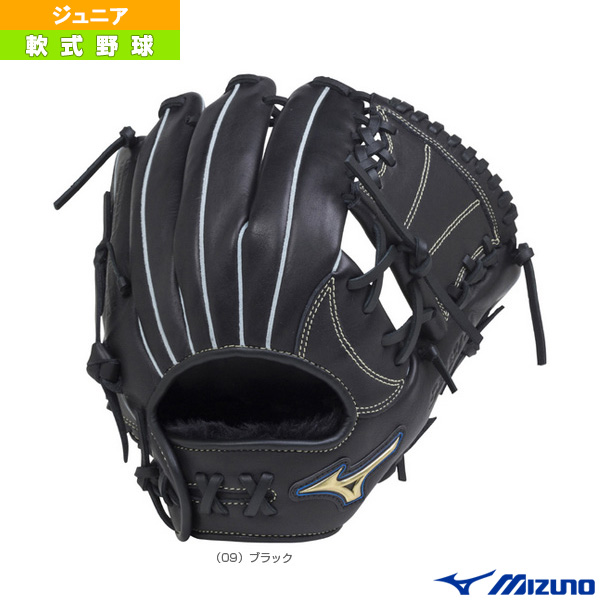 セレクトナインAXI/Sサイズ/少年軟式・オールラウンド用グラブ(1AJGY18700)『軟式野球 グローブ ミズノ』