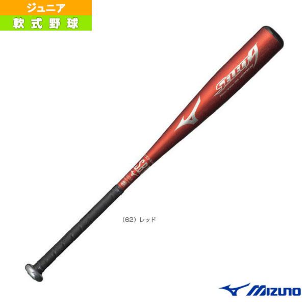 SELECT9/セレクトナイン/76cm/平均470g/少年軟式用金属製バット(1CJMY13276)『軟式野球 バット ミズノ』