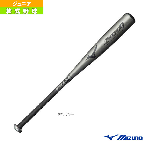 SELECT9/セレクトナイン/78cm/平均520g/少年軟式用金属製バット(1CJMY13278)『軟式野球 バット ミズノ』