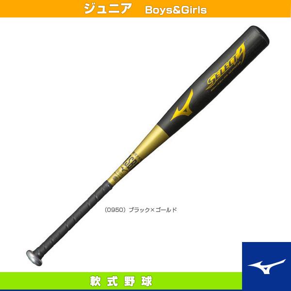 SELECT9/セレクトナイン/80cm/平均580g/少年軟式用金属製バット(1CJMY13280)『軟式野球 バット ミズノ』