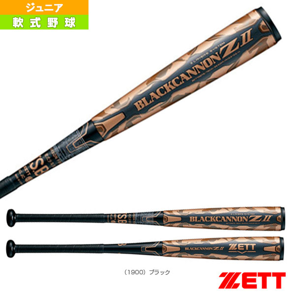 ブラックキャノンZ2/少年軟式FRPバット(BCT75878/BCT75880)『軟式野球 バット ゼット』