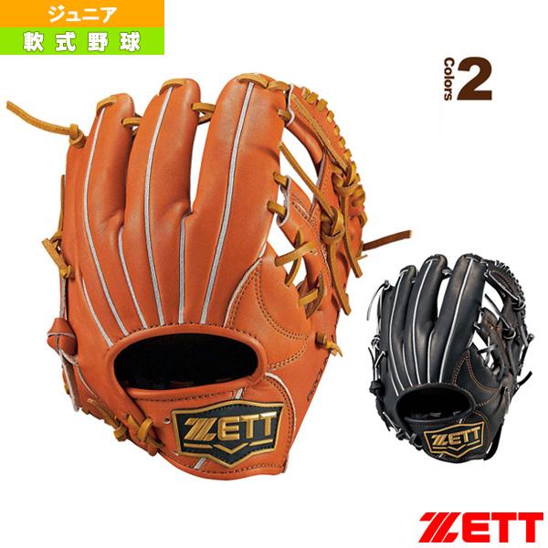 グランドヒーローライジングシリーズ/少年軟式グラブ/オールラウンド用(BJGB71810)『軟式野球 グローブ ゼット』