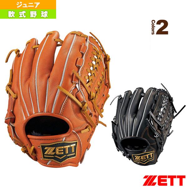 グランドヒーローライジングシリーズ/少年軟式グラブ/オールラウンド用(BJGB71820)『軟式野球 グローブ ゼット』