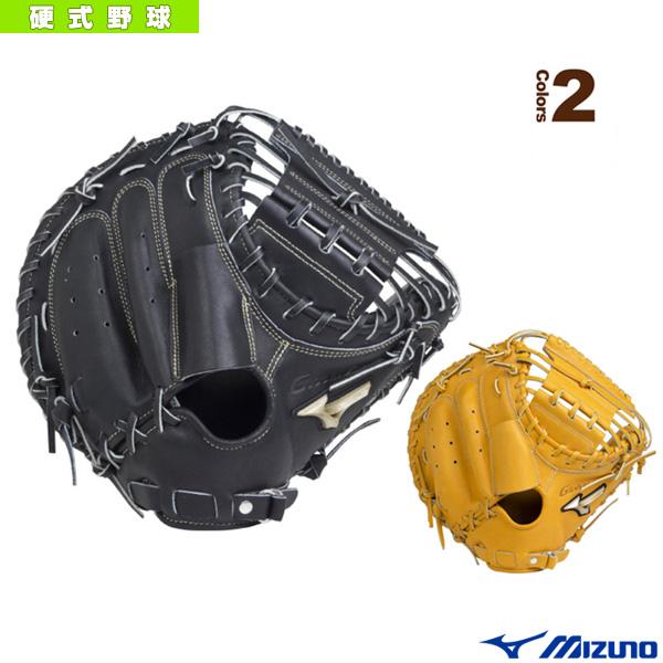 グローバルエリート/ミット革命/硬式・捕手用ミット/C-5型(コネクトバック)(1AJCH18310)『野球 グローブ ミズノ』