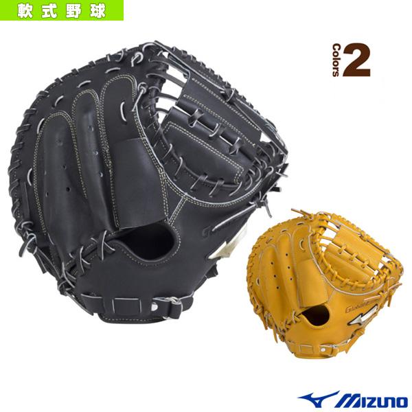 グローバルエリート/ミット革命/軟式・捕手用ミット/C-5型(コネクトバック)(1AJCR18310)『軟式野球 グローブ ミズノ』