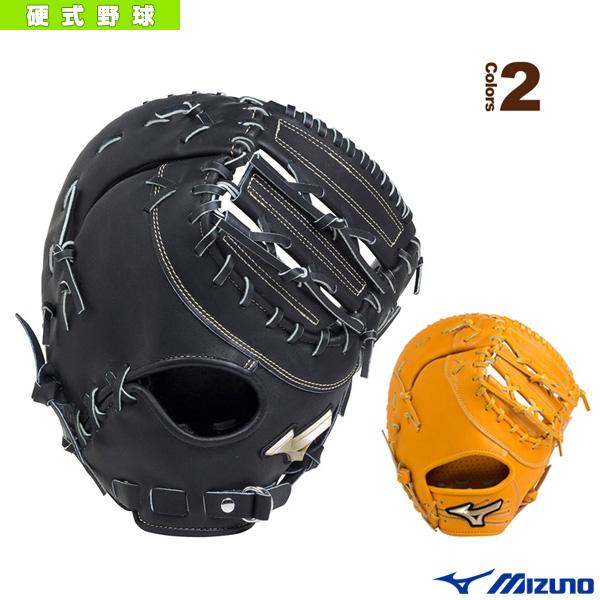 グローバルエリート/H selection 02/硬式・一塁手用ミット/TK型(1AJFH18300)『野球 グローブ ミズノ』