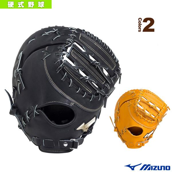 グローバルエリート/H selection 02/硬式・一塁手用ミット/コネクトバック型(1AJFH18310)『野球 グローブ ミズノ』
