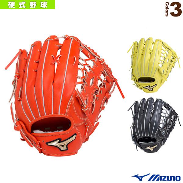 グローバルエリート/H selection 01/硬式・外野手用グラブ(1AJGH18207)『野球 グローブ ミズノ』