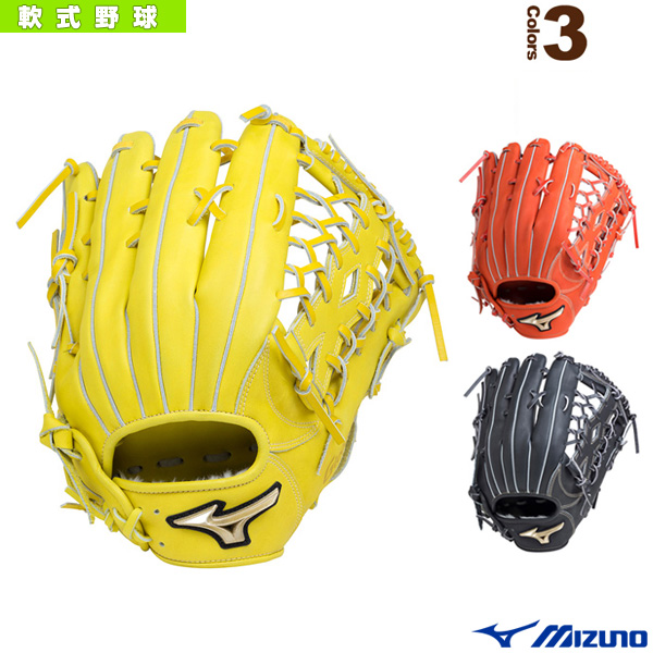 グローバルエリート/H selection 01/軟式・外野手用グラブ(1AJGR18207)『軟式野球 グローブ ミズノ』