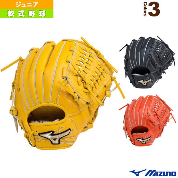 グローバルエリートRG/H selection 02/少年軟式・オールラウンド用グラブ/Mサイズ(1AJGY18310)『軟式野球 グローブ ミズノ』