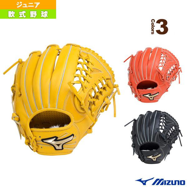 グローバルエリートRG/H selection 02/少年軟式・オールラウンド用グラブ/LLサイズ(1AJGY18350)『軟式野球 グローブ ミズノ』